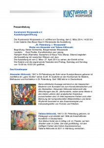 Pressemitteilung A.+T. Alkhovski